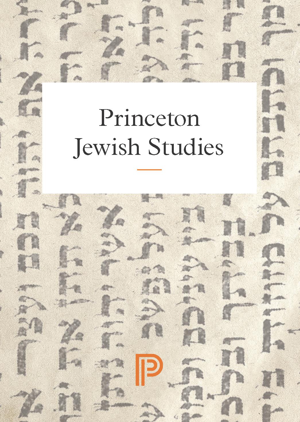 Jewish Studies Catalog Cover 2020