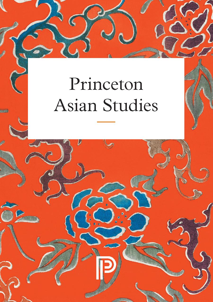 Asian Studies Cover