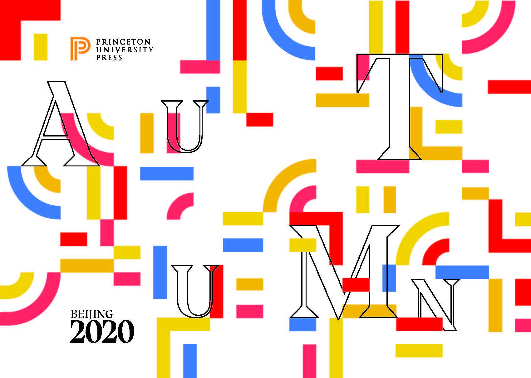Beijing International Book Fair 2020
