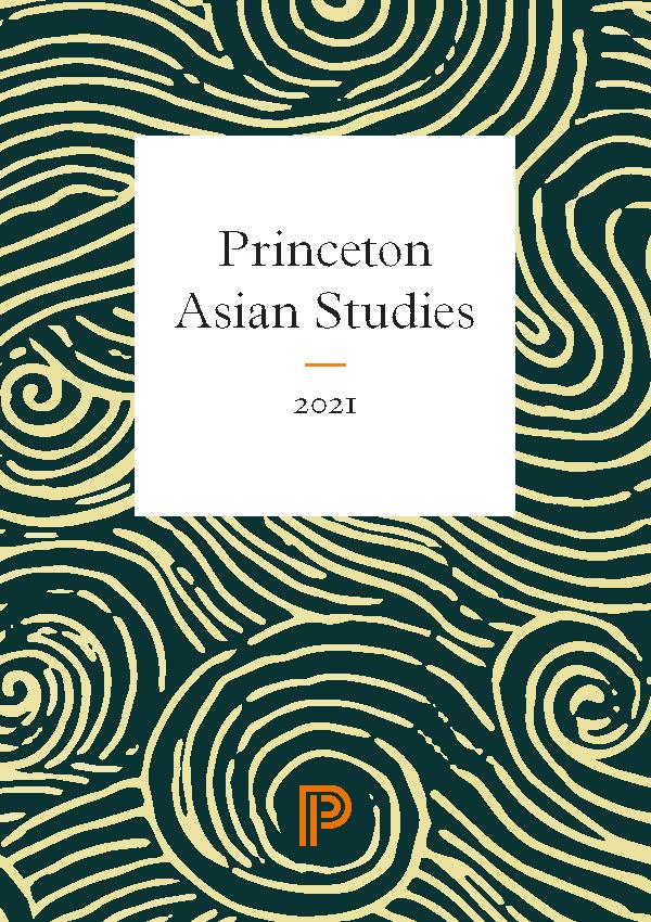 Princeton Asian Studies 2021
