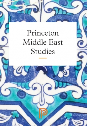 Middle East Studies Catalog Cover
