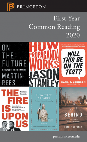 Common Reading 2020 Catalog Cover