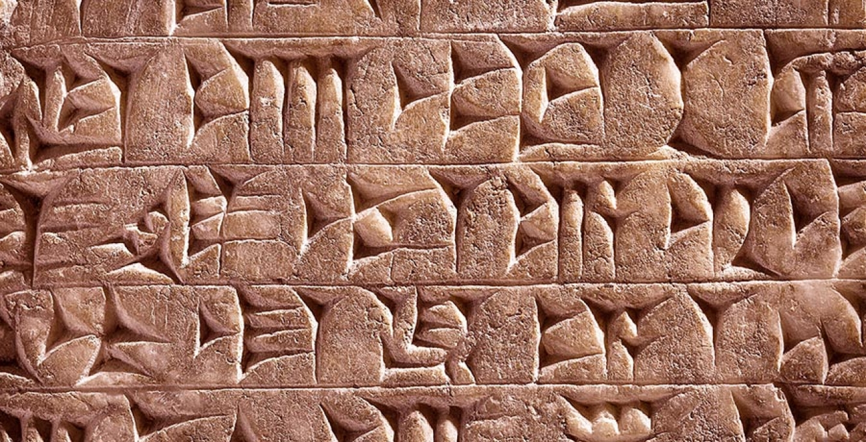 Ancient cuneiform