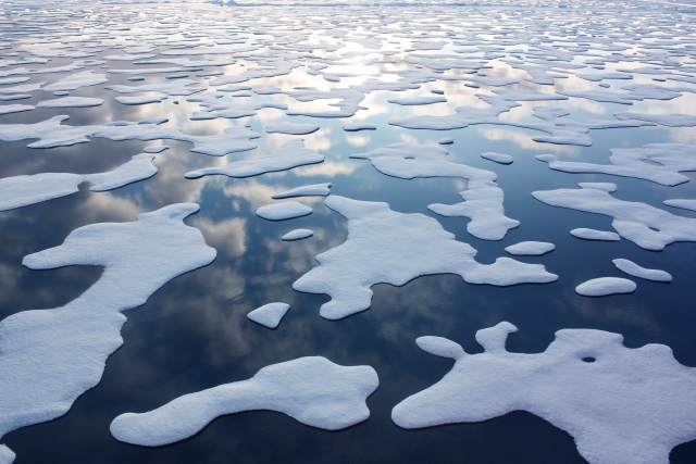 Farewell to the Arctic Ocean of old