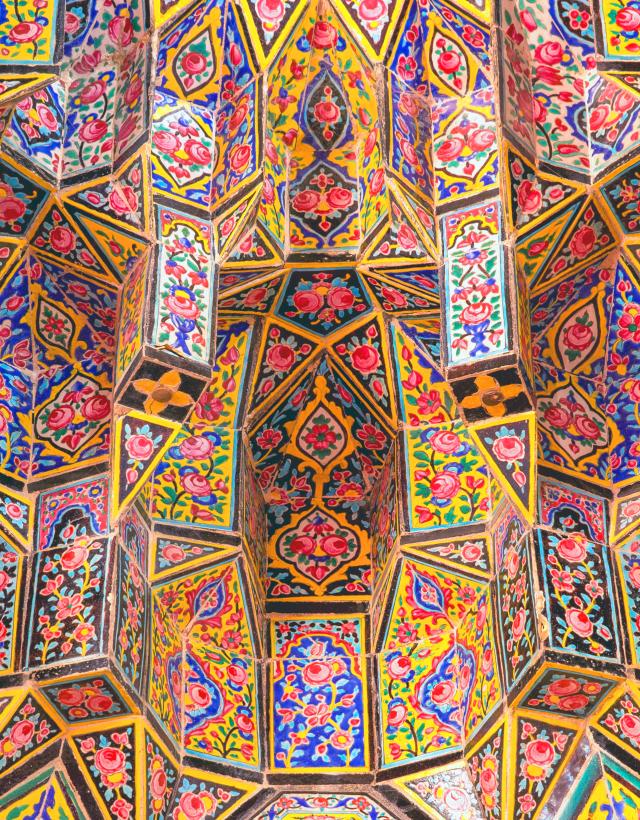Saikal mosque