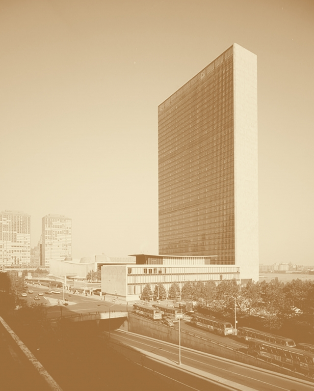 The United Nations building