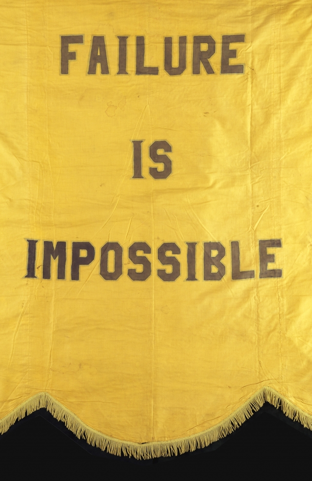 Failure is impossible