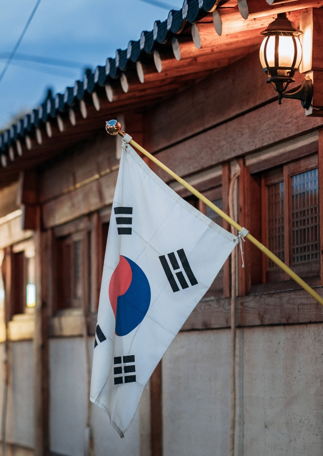 South Korean flag hanging
