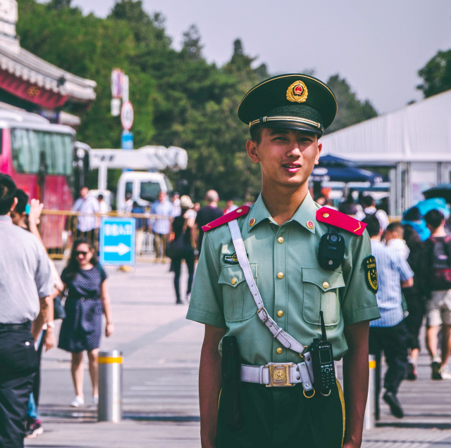Photo of a Chinese officer