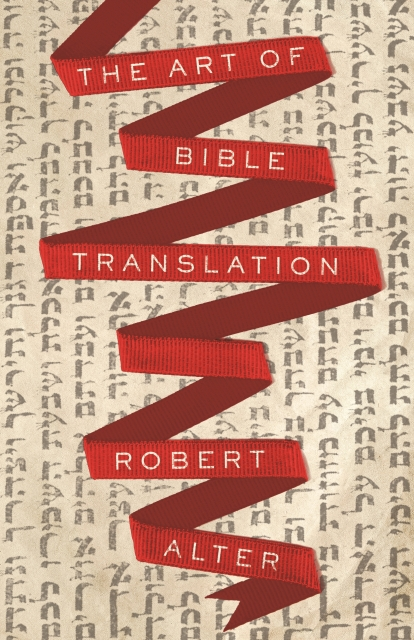 The Art of Bible Translation